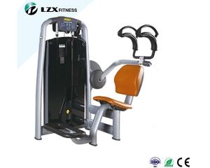 坐式腹肌训练器报价