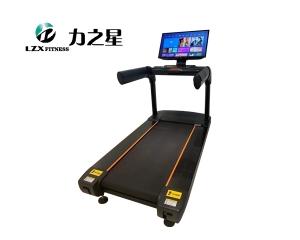 LZX--870T