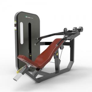 LZX-1011上斜推胸训练器